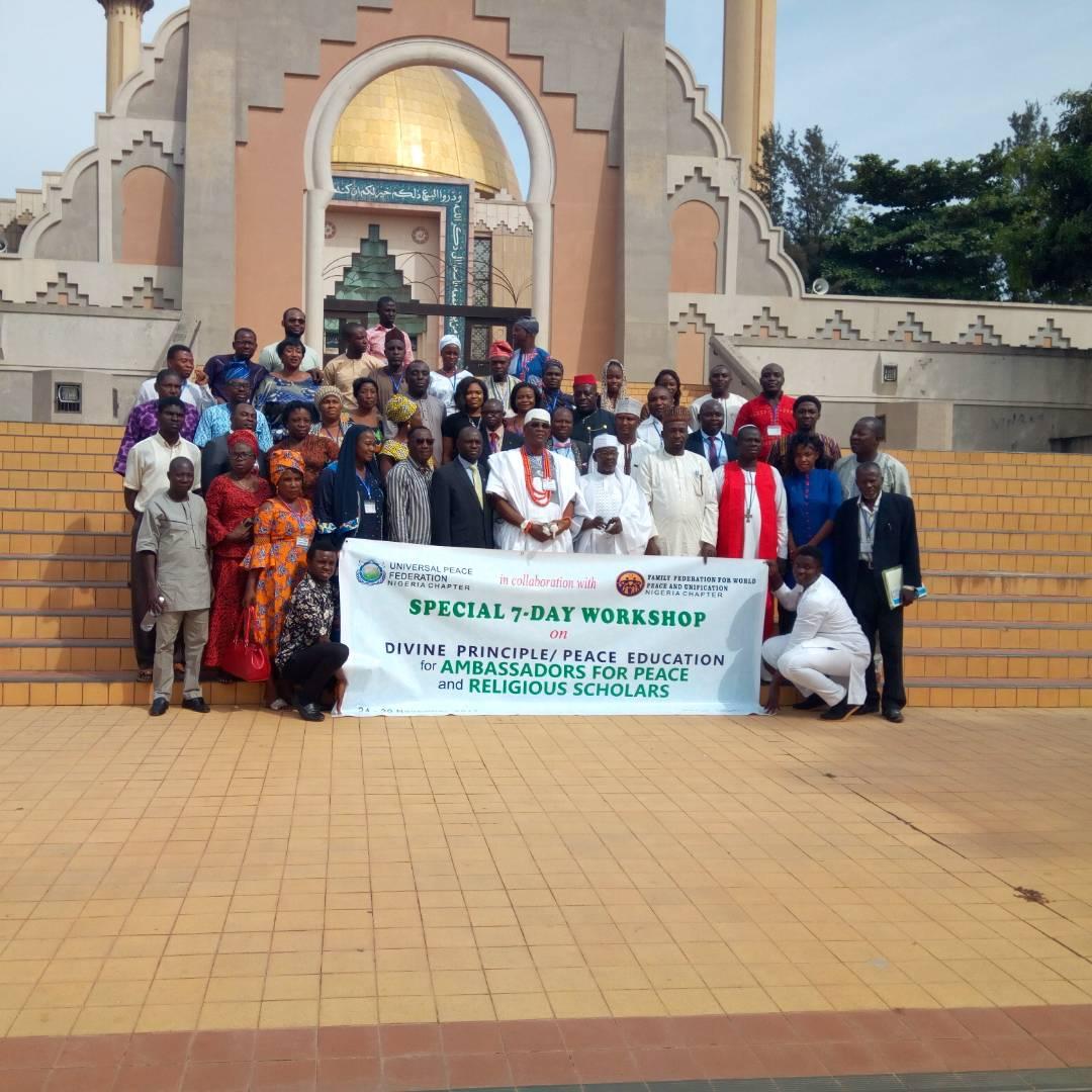 pilgrimage to national mosque.jpg