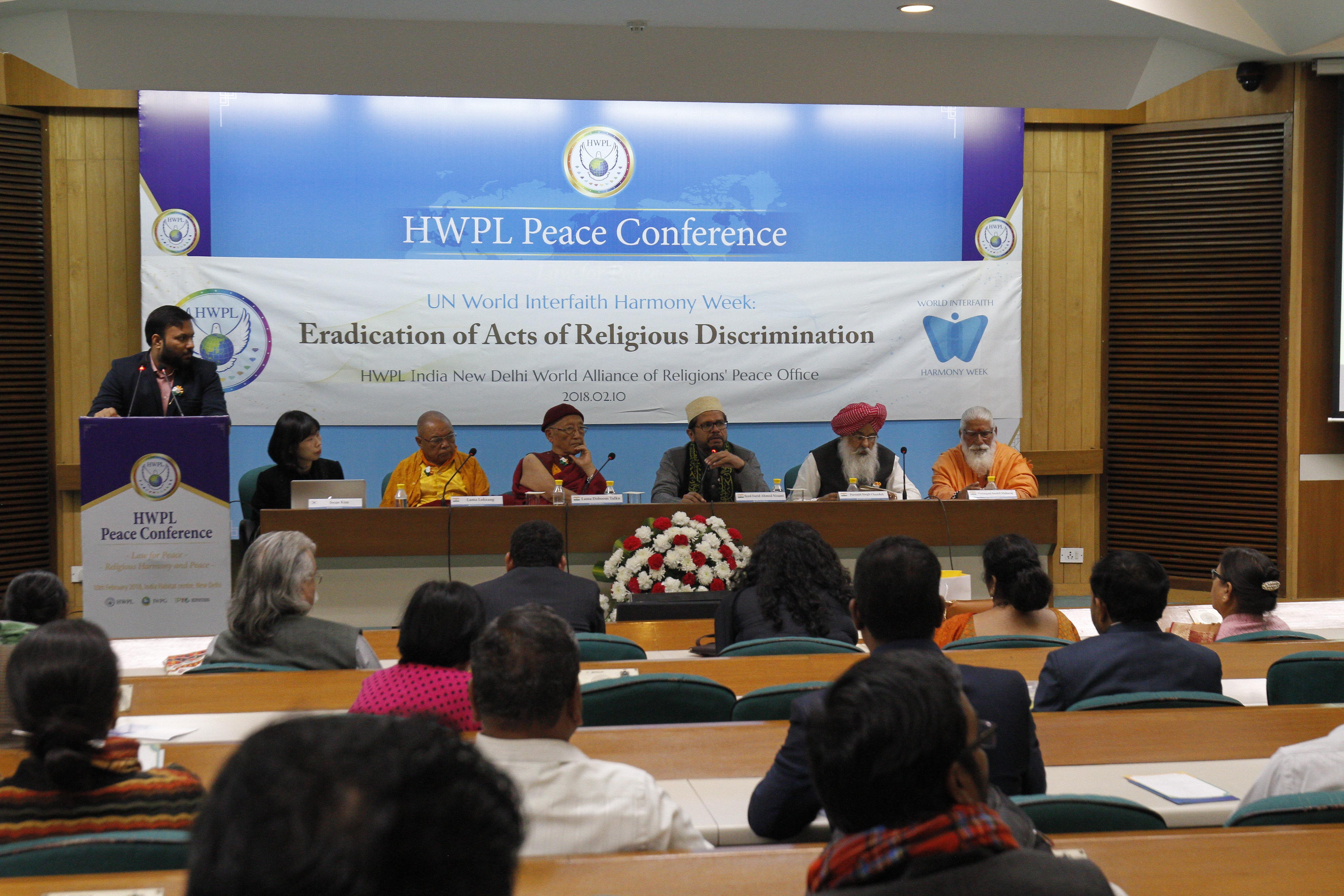 WIHW 2018_HWPL_India.jpg
