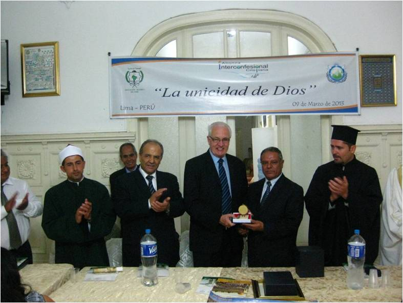 Dr Jones in the Central Mosque, Lima.jpg
