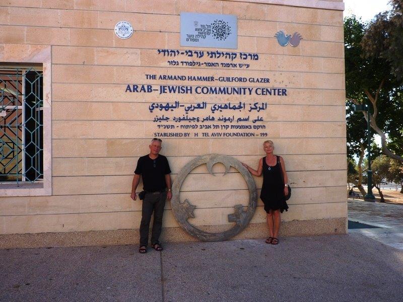 at the Arab-Jewish-Community-Center, Tel Aviv-Jaffa, the artists Gregor Merten and Carmen Dietrich.jpg