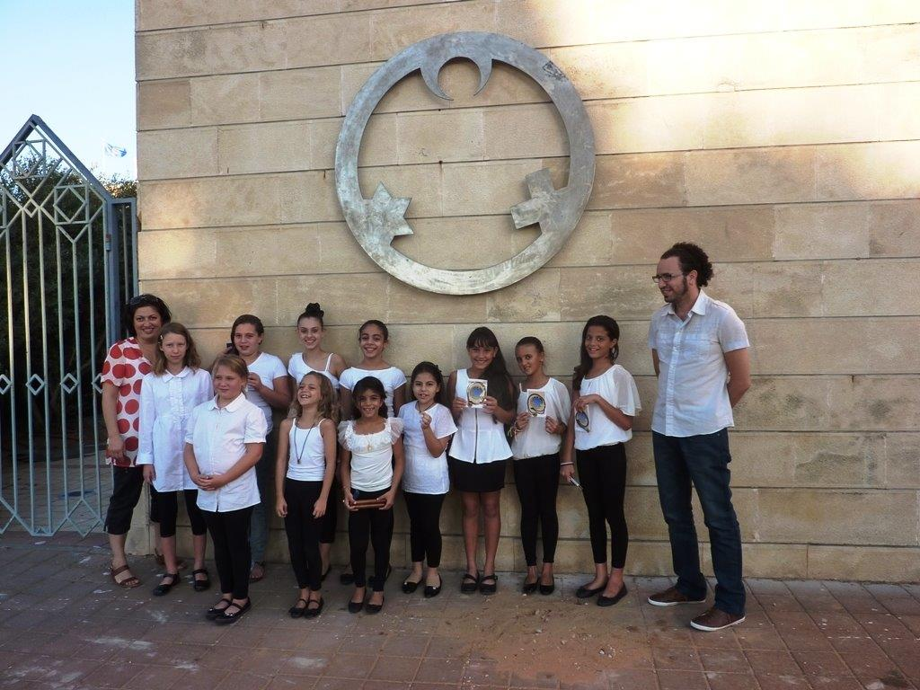 at the Arab-Jewish-Community-Center, Jaffa-1.jpg