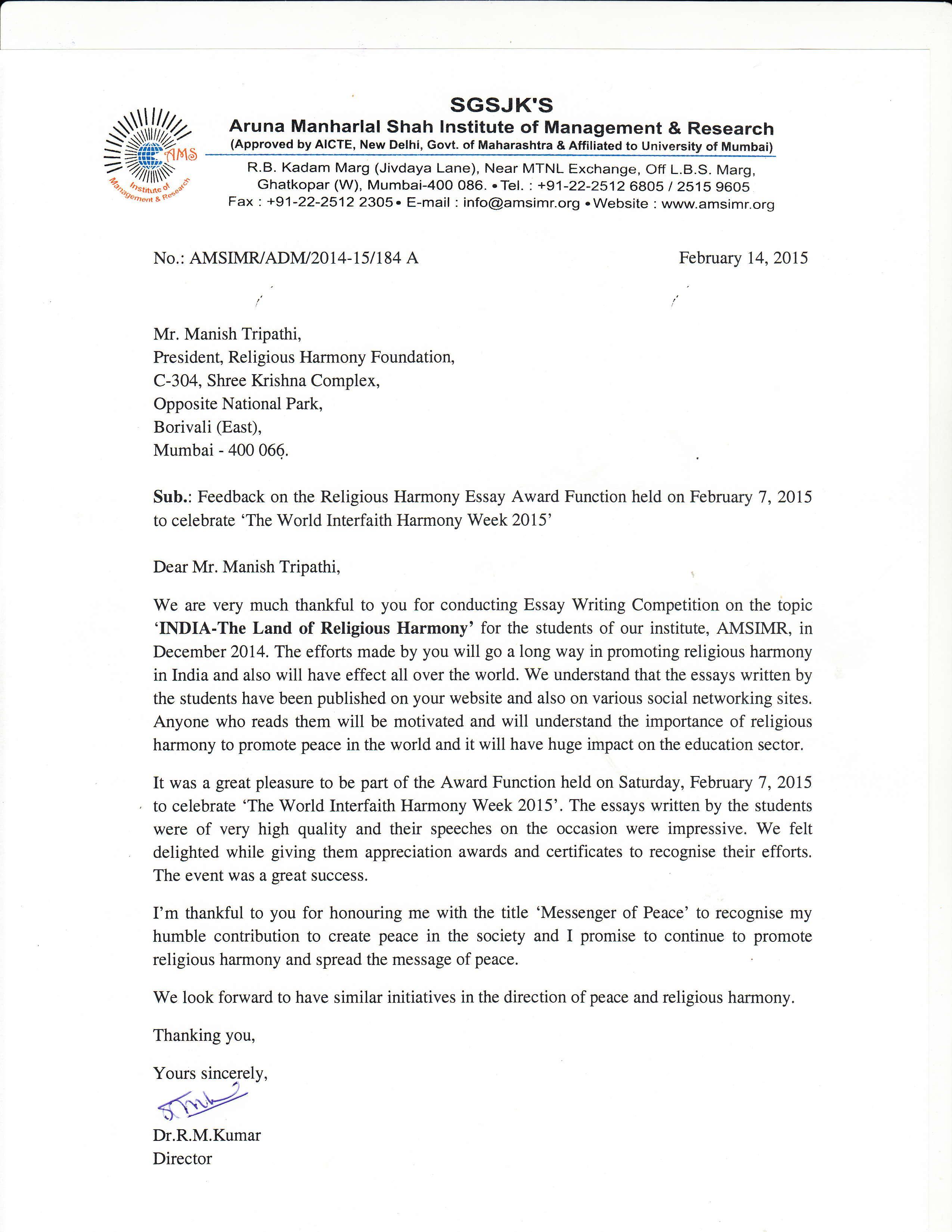 Feedback-Dr.-RM-Kumar-Religious-Harmony-Foundation-Mumbai.jpg
