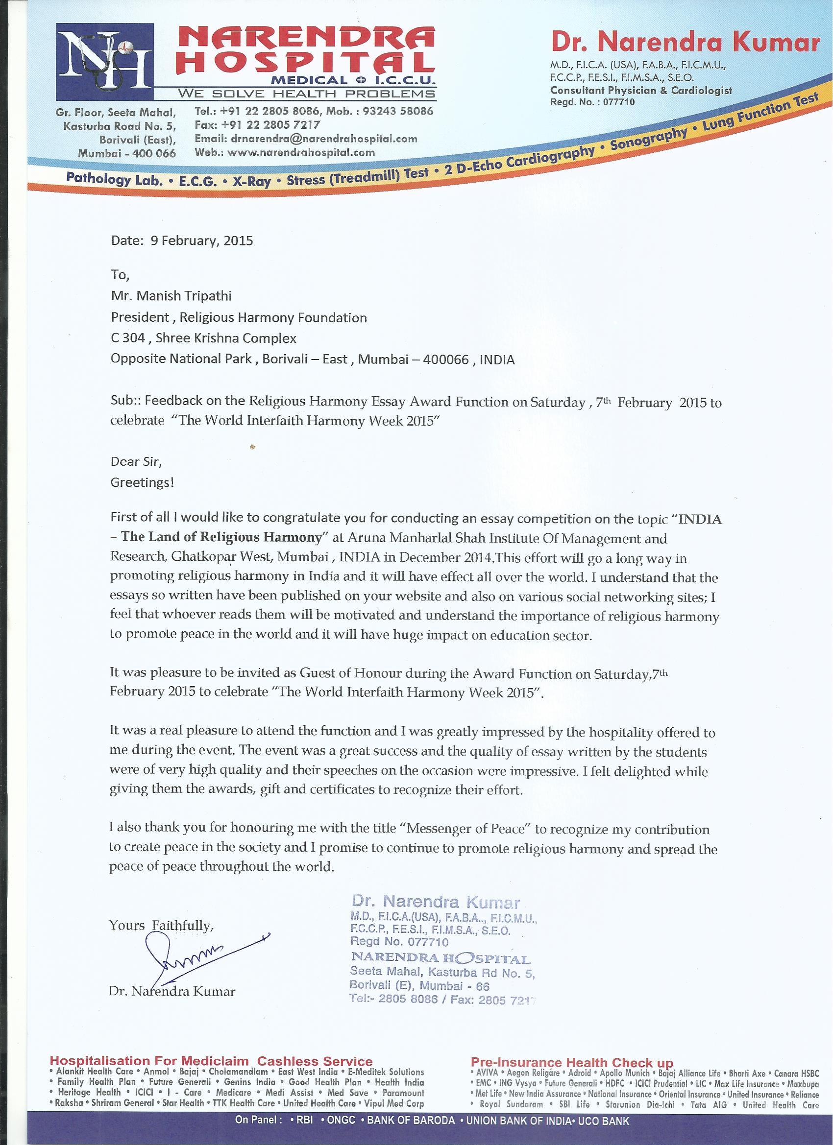 Feedback-Dr.-Narendra-Kumar-Religious-Harmony-Foundation-Mumbai.jpg