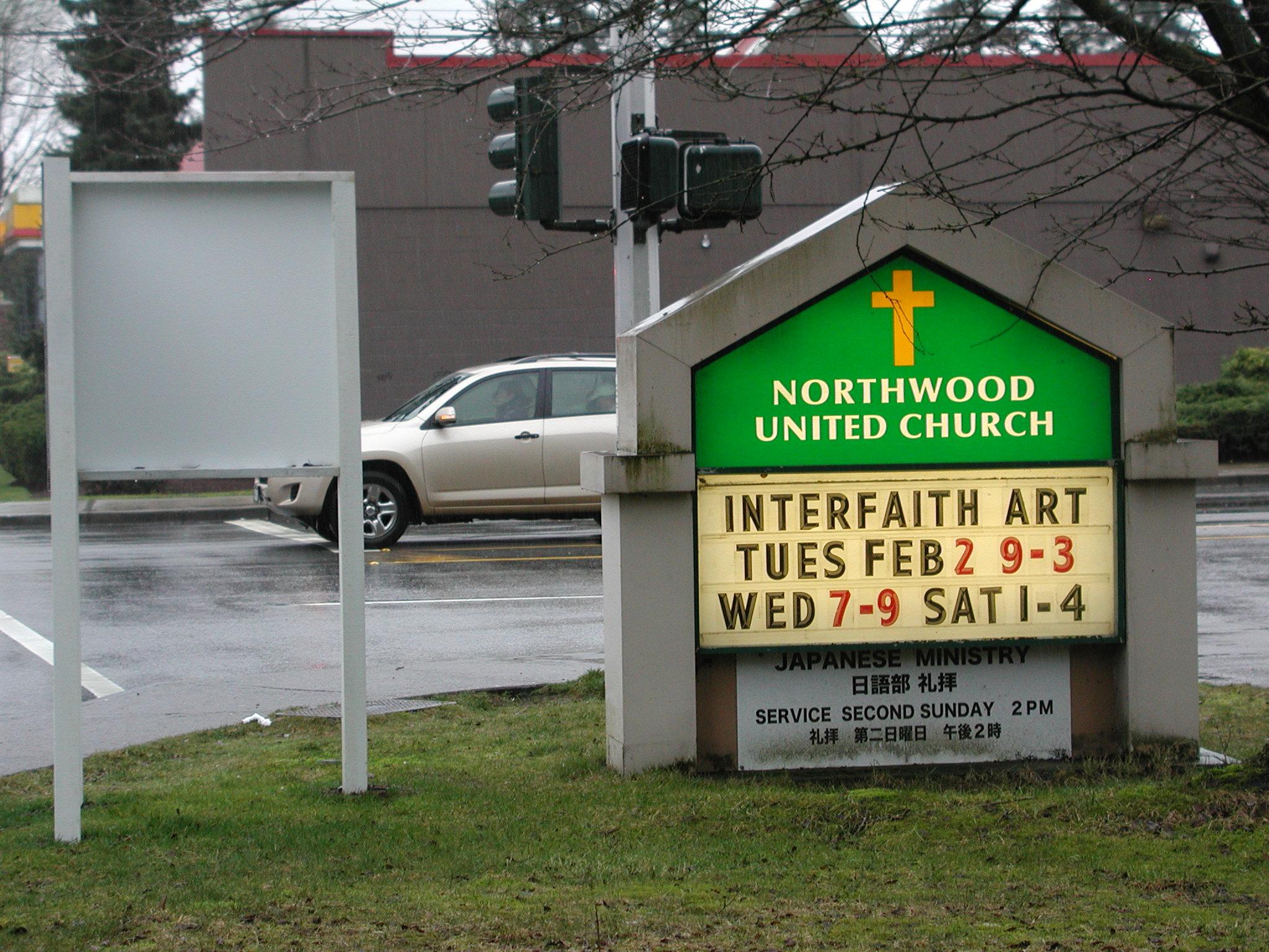 Interfaith Art 2.JPG