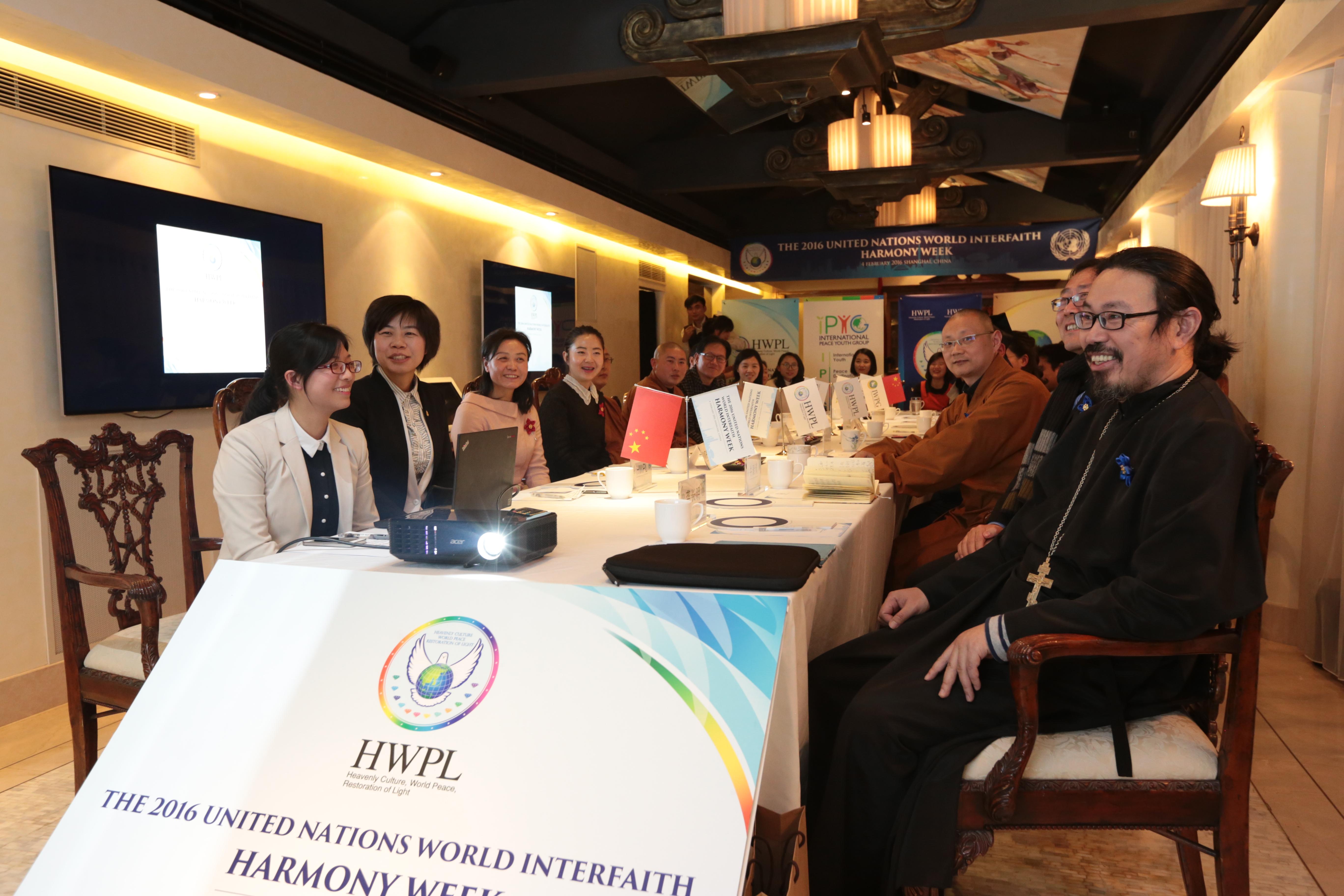 HWPL WARP Office_China2.JPG