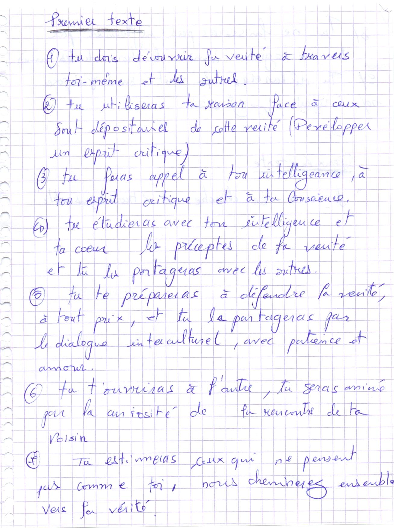 إنتاجات حوارية (5).jpg
