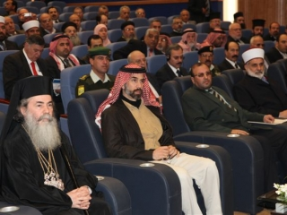 Prince Ghazi Attends Conference on Interfaith Harmony - Pic 2