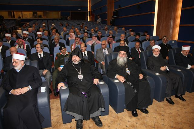 Prince Ghazi Attends Conference on Interfaith Harmony - Pic 3