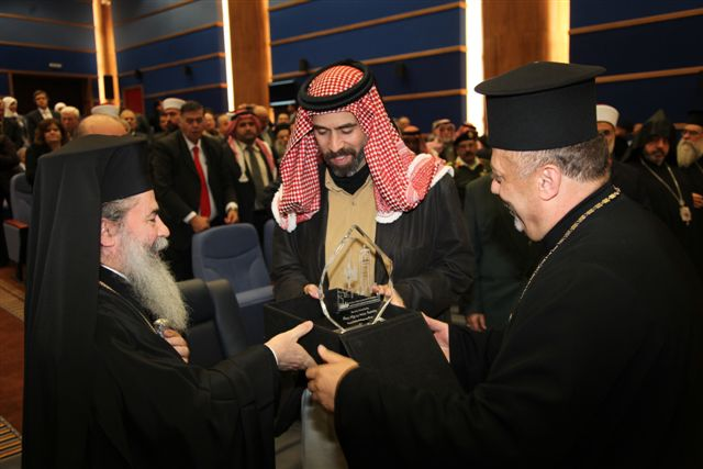 Prince Ghazi Attends Conference on Interfaith Harmony - Pic 4