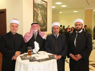 Prince Ghazi Attends Conference on Interfaith Harmony - Pic 5
