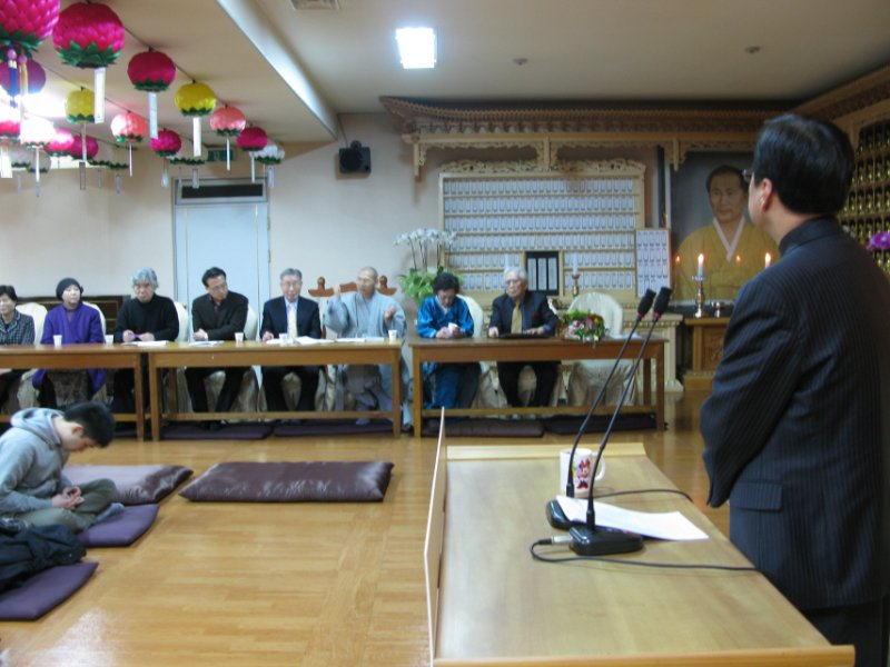 Understanding Islam, South Korea - 10