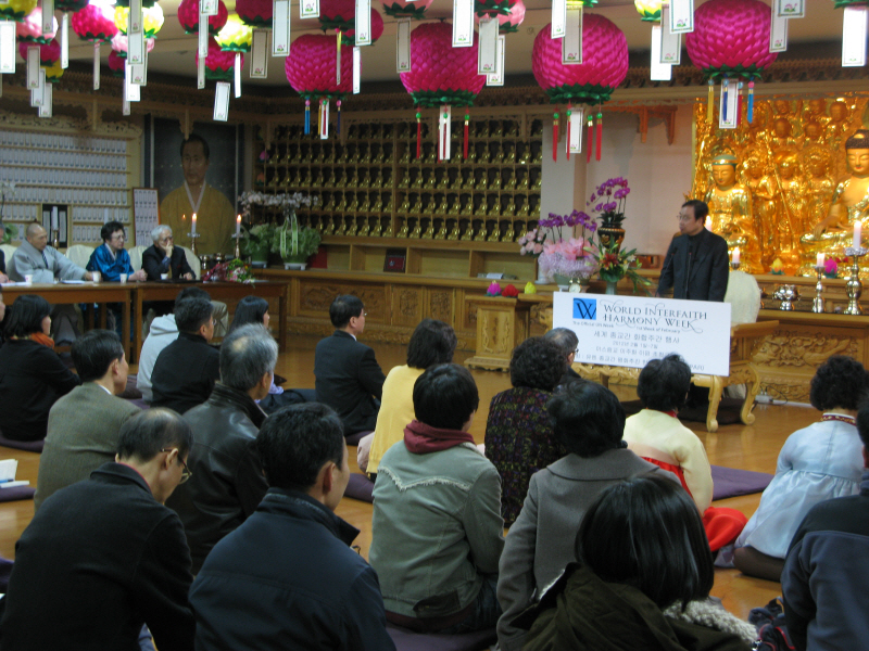 Understanding Islam, South Korea - 19