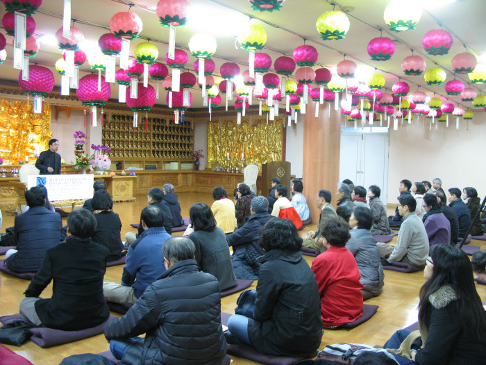 Understanding Islam, South Korea - 20