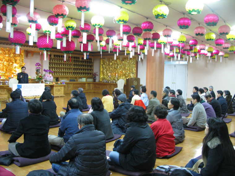 Understanding Islam, South Korea - 21