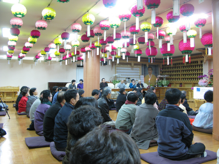 Understanding Islam, South Korea - 24