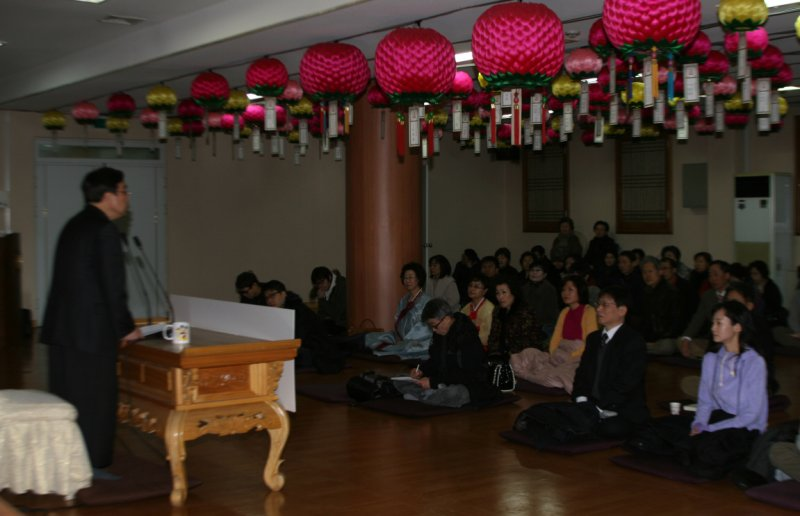 Understanding Islam, South Korea - 8