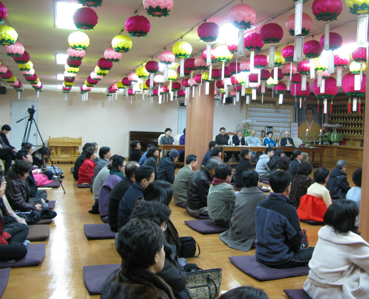 Understanding Islam, South Korea - 9