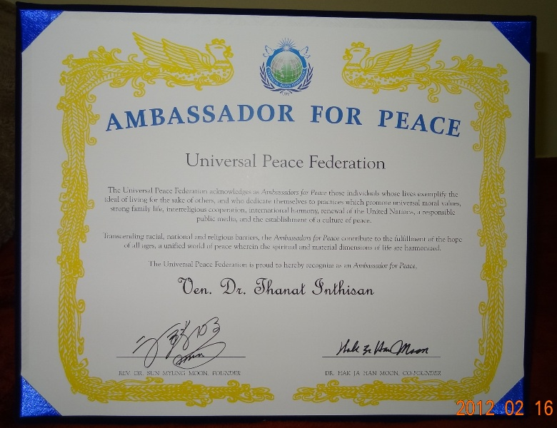 The World Interfaith Harmony Week 2012 at Washington Times Foundation - Pic 10