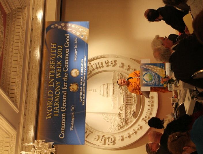 The World Interfaith Harmony Week 2012 at Washington Times Foundation - Pic 8