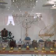 Exhibition of Chanukiyot