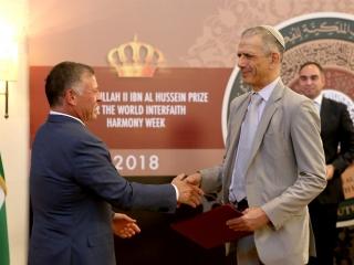 HM Abdullah - Award Ceremony - 5
