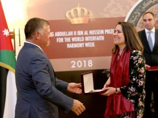 HM Abdullah - Award Ceremony - 6